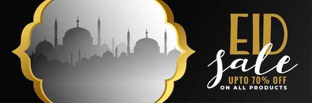 Scène de mosquées eid mubarak banner