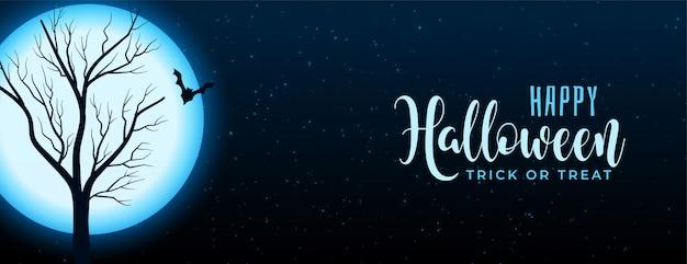 Scène de nuit halloween pleine lune avec bannière arbre et chauve-souris