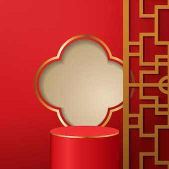 Scène de podium chinois rouge élégant