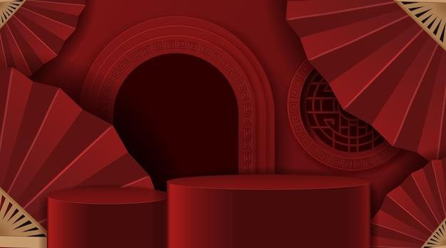 Scène de podium pour le nouvel an chinois avec art et artisanat découpés en papier rouge sur fond de couleur