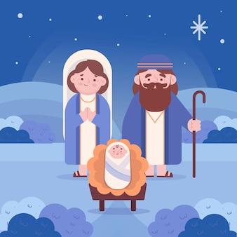 Scène religieuse de la nativité avec la famille