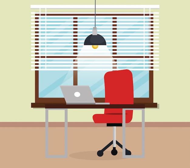 Scène de travail de bureau vide