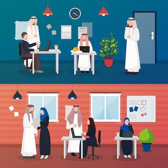 Scènes d'hommes d'affaires arabes