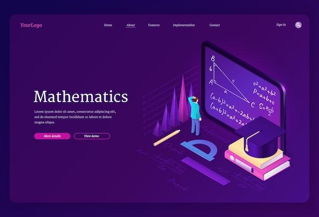 Sciences mathématiques de la page de destination isométrique des mathématiques