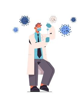 Scientifique développant un nouveau vaccin contre le coronavirus en laboratoire chercheur tenant une seringue et un flacon flacon développement de vaccin lutte contre l'illustration du concept covid-19