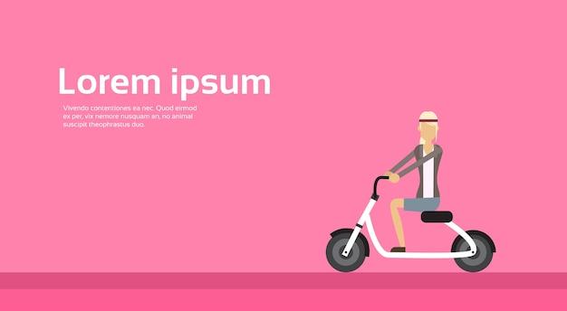 Scooter de bicyclette électrique femme