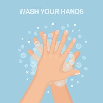 Se laver les mains avec de la mousse de savon, gommage, bulles de gel. hygiène personnelle, routine quotidienne. corps propre.