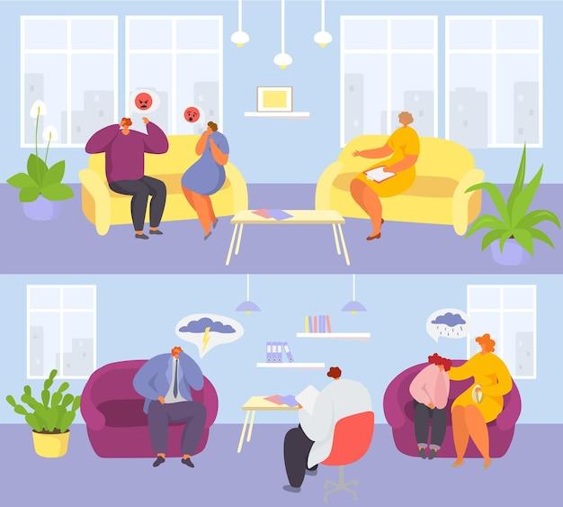 Séance de psychologue pour couple famille set vector illustration homme femme personnage au psychot...