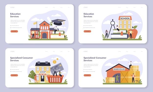 Secteur des services aux consommateurs de la bannière web de l'économie ou de l'ensemble de pages de destination