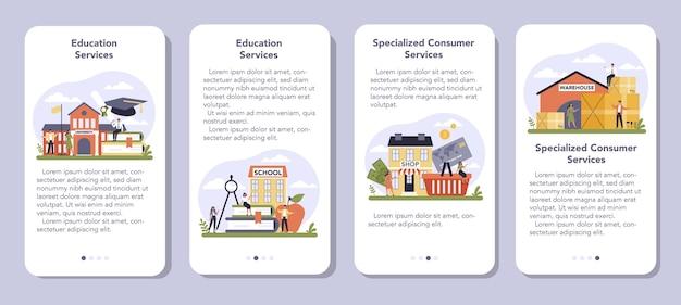 Secteur des services aux consommateurs de l'ensemble de bannière d'application mobile économie