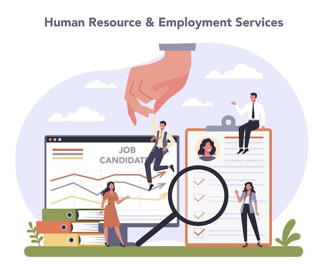 Secteur des services professionnels de l'économie