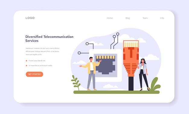 Secteur des services de télécommunication internet de la bannière web de l'économie