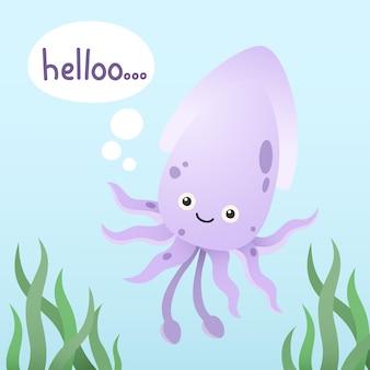 Seiche de calmar mignon sous le personnage de dessin animé de mer