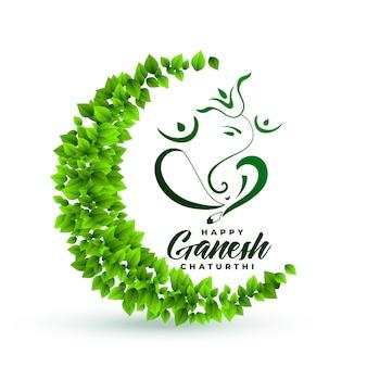 Seigneur respectueux de l'environnement ganesha feuilles fond