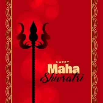 Seigneur shiva trishul sur fond rouge