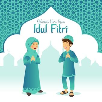 Selamat hari raya idul fitri est une autre langue de joyeux eid mubarak en indonésien. enfants musulmans de dessin animé célébrant l'aïd al fitr avec mosquée et cadre arabe