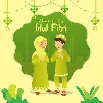 Selamat hari raya idul fitri est une autre langue de joyeux eid mubarak en indonésien. enfants musulmans de dessin animé célébrant l'aïd al fitr