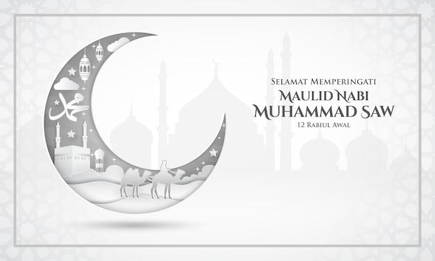 Selamat memperingati maulid nabi muhammad saw. traduction: joyeux mawlid al-nabi muhammad saw. convient pour carte de voeux, affiche et bannière