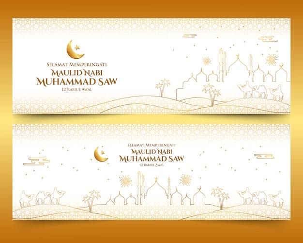 Selamat memperingati maulid nabi muhammad saw. traduction: joyeux mawlid al-nabi muhammad saw. convient pour carte de voeux et bannière