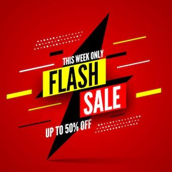 Cette semaine uniquement bannière de vente flash, jusqu'à 50% de réduction.