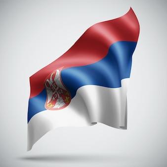 La serbie, vecteur 3d flag isolé sur fond blanc