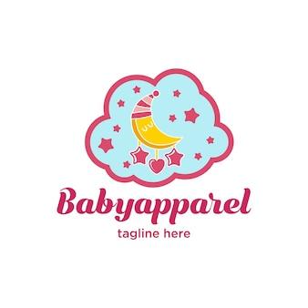 Série de logo mignon petit bébé vêtements