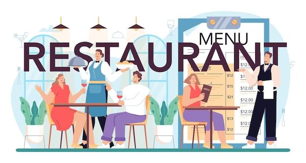 Serveur d'en-tête typographique de restaurant dans le service de restauration uniforme