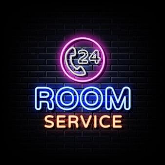 Service en chambre enseignes au néon sur mur noir