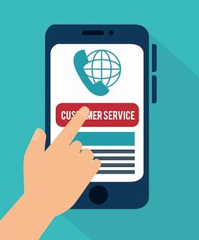 Service client et support technique