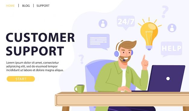 Service à la clientèle, assistant en ligne ou concept de centre d'appels.