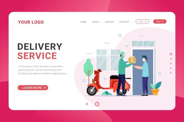 Service de commande de livraison de modèle de page de destination