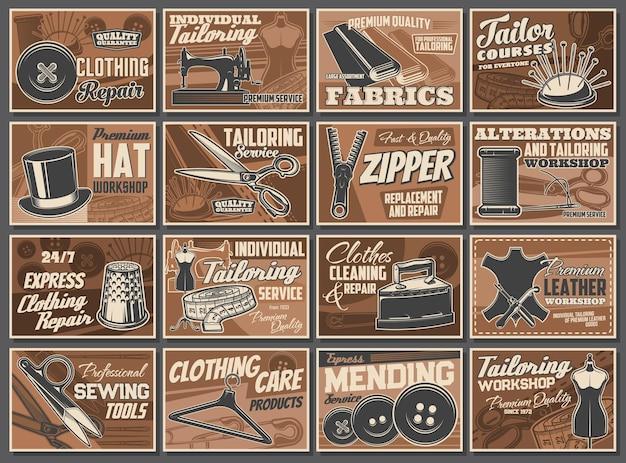 Service de couture et outils de couture affiches rétro