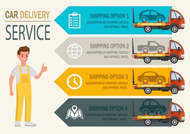 Service de livraison de voiture. illustration de plat vector.