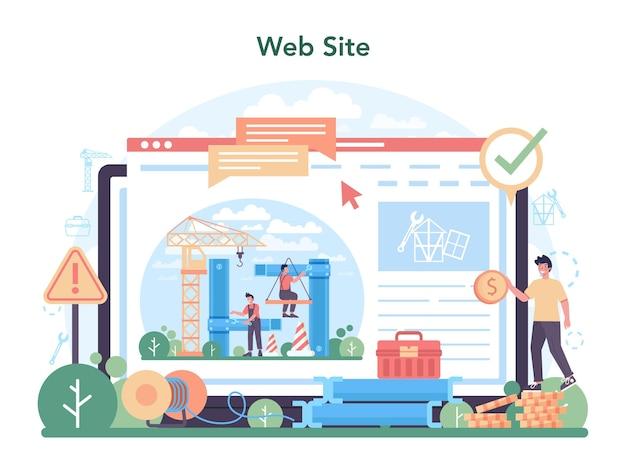 Service ou plate-forme en ligne d'installateur. site internet. illustration vectorielle plane
