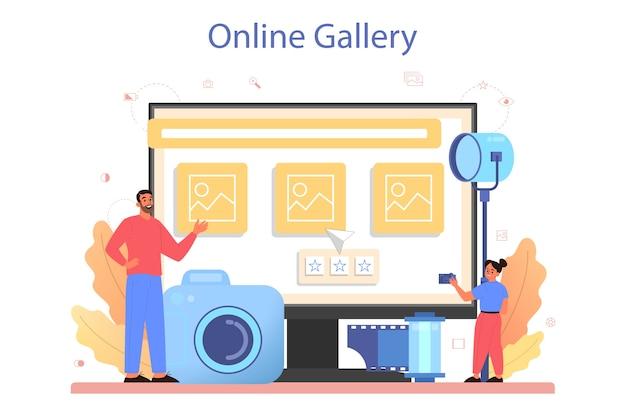 Service ou plateforme en ligne de cours d'école de photographie