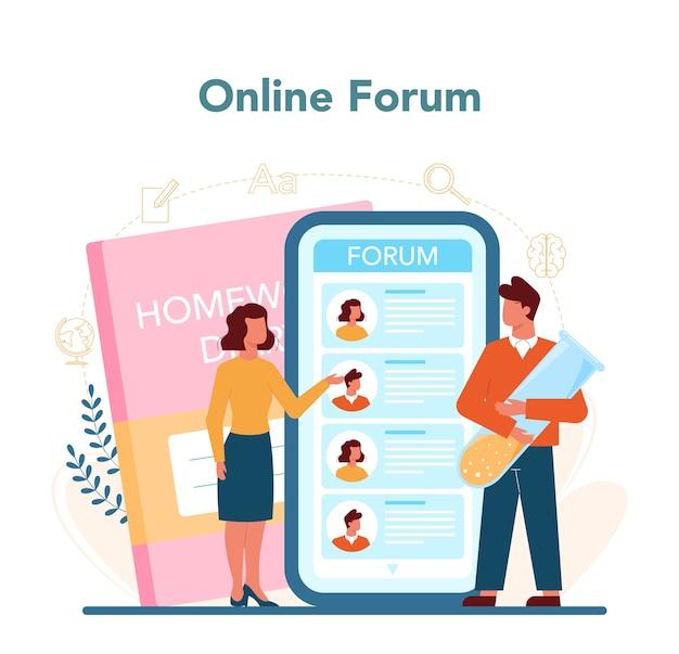 Service ou plateforme en ligne des enseignants.