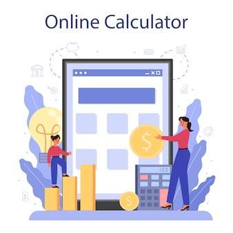 Service ou plateforme en ligne sur les matières scolaires d'économie