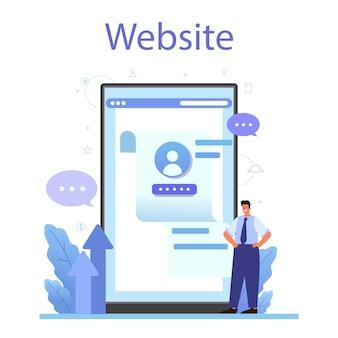 Service ou plateforme en ligne de ressources humaines.