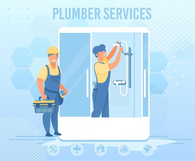 Service de plombier pour bannière d'aide d'urgence