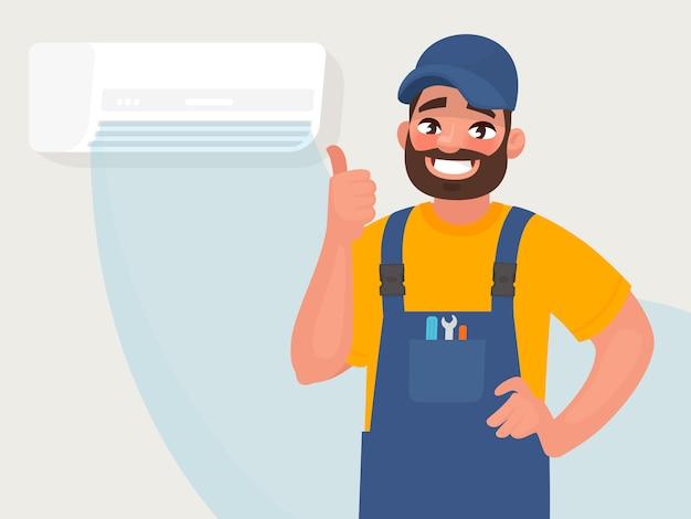 Service et réparation de climatiseurs.