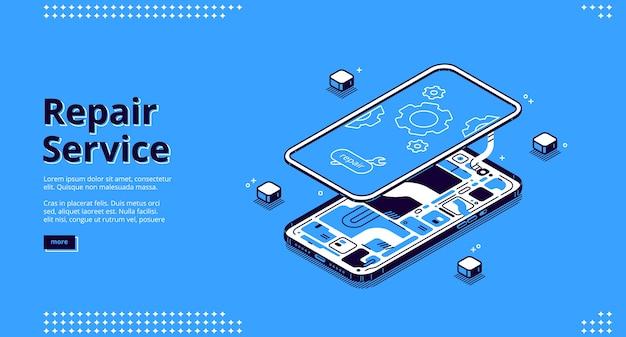 Service de réparation page de destination isométrique, fixation de téléphone portable démontée, smartphone brisé avec microcircuit et écran avec engrenages, écran tactile de dispositif électronique cassé bannière web art en ligne 3d