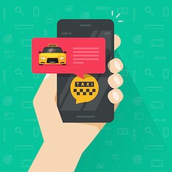 Service de taxi en ligne avec utilisation de téléphone portable