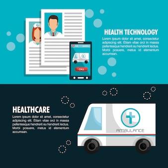 Service de technologie de la santé