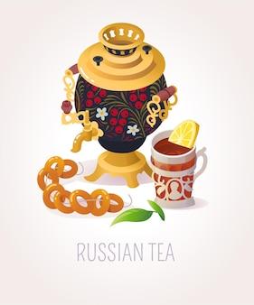 Service de thé traditionnel russe
