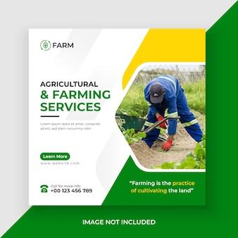 Services agricoles et agricoles, publication sur les médias sociaux et vecteur premium de bannière web
