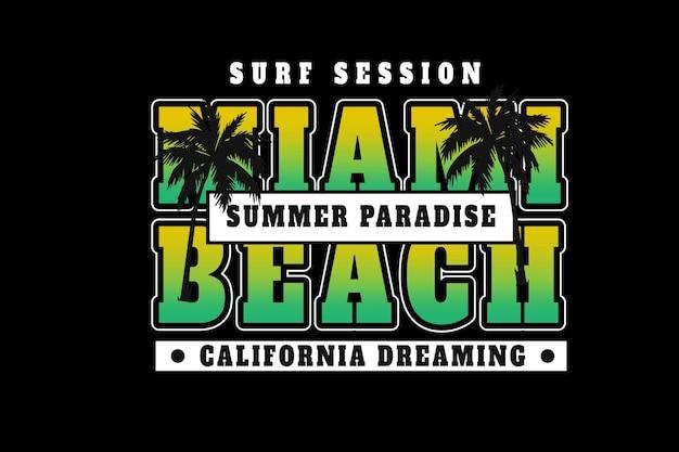 Session de surf miami beach summer paradise couleur vert et jaune