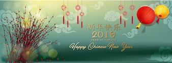 Set Bannière Joyeux Nouvel An Chienese 2019, Année du Cochon.