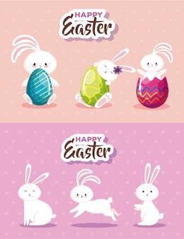 Set De Cartes De Joyeuses Pâques Avec Décoration Vecteur Premium