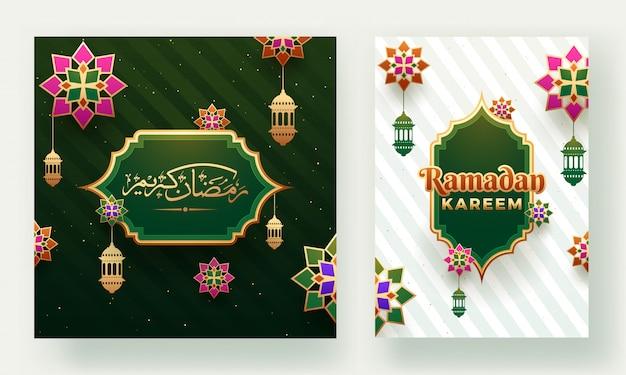 Set de cartes de voeux ramadan