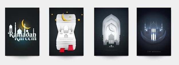 Set de couverture de ramadan